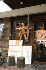 straw man (j-ster) Tags: japan penis restaurant tokyo straw okachimachi