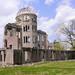 原爆ドーム:Hiroshima Peace Memorial 原爆ドーム