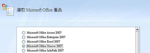 2007091806.jpg