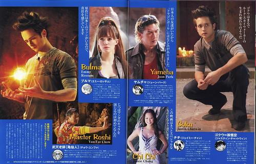 080523 - 好萊塢電影『七珠 Dragonball』眾角色〔除了比克大魔王之外〕的最新劇照,正式公開 (2/2)