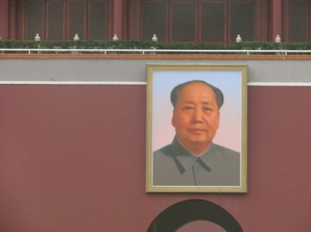 Chairman Mao in Beijing