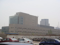New US Embassy in Progress