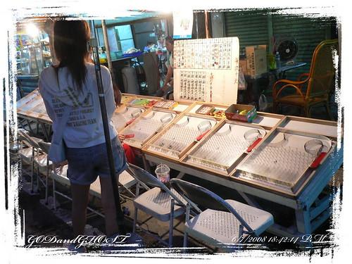 Taiwan_day3_032