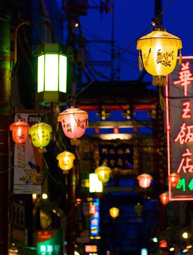 Yokohama Chinatown 10