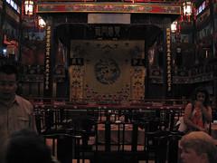 China-0397