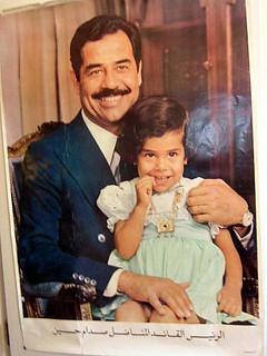 القائد صدام