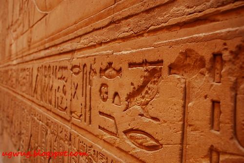Hieroglyphs - Temple Of Edfu