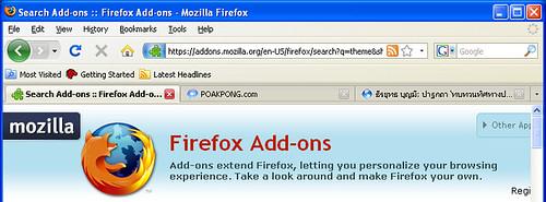 firefox-theme1