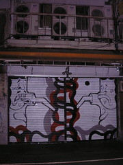 ESOW n' Kami (NothingOwed) Tags: art japan graffiti mural ueno tags spraypaint kami  esow