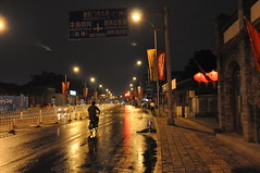 Evening Traffic (Mark Griffith) Tags: china rain night march contest beijing houhai bostoncom mbgphotoframe