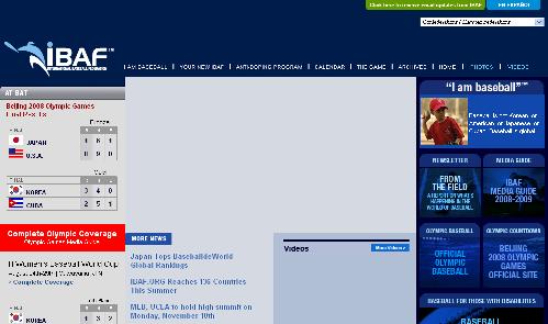 IBAF Web Site