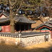 Namhansanseong Fortress - Seoul, South Korea