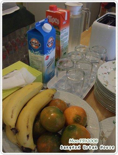 Urban House果汁+水果