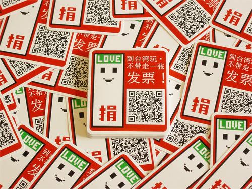 到台灣玩不帶走一張票 高科技愛心行動貼紙