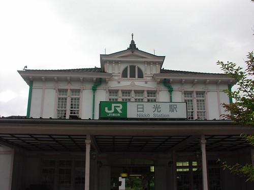 日光駅/Nikko station