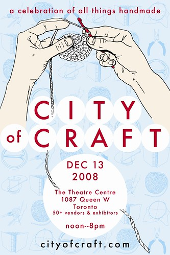 City of Craft 2008 postcard front