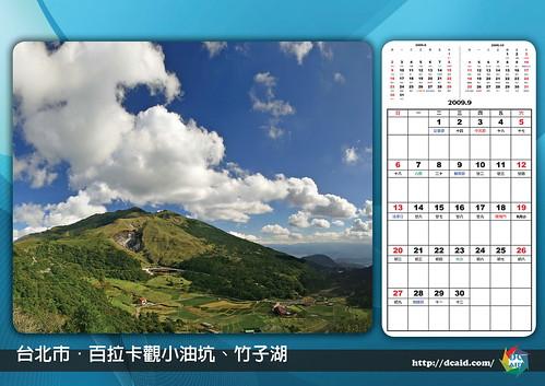 2009_calendar_09