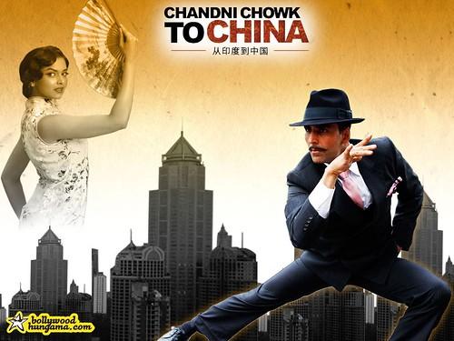 chandni chowk to china wallpaper. Chandni Chowk to China Wallpaper. Deepika Padukone und Akshay Kumar