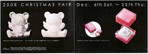 Hysteric Bear Brochure Inside