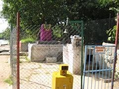 Ek Shila Brindhavana 1