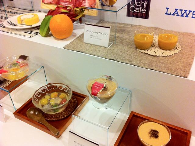 Uchi Cafe 新作~B