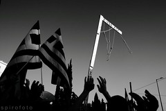 (spirofoto) Tags: people square greek photo foto fotograf fotografie photographer metro internet journal protest photojournalism greece international staff fotos revolution imf aus griechenland proteste journalism bilder reportage athen fund verkauf monetary syntagma fotoreporter aufstand nachrichten griegos aktuell occupy sintagma vermittlung fotojournalismus spirofoto πολιτική ταμείο κρεμάλα φωτογραφια νεα φωτογραφιεσ φωτορεπορταζ φωτο ρεπορταζ ρεπορτερ ελευθεροσ indignados φωτορεπορτερ διεθνέσ πολιτικών ιντερνετ ειδησεισ νομισματικό ντοκουμεντα δντ μεταπολιτευση αγανακτισμένοι αγανακτισμένοσ indignadosgriegos αγανακτισμένουσ antimemorandum πολιτικούσ ντοκουμεντο ελευθερο ελευθερα ελευθεροι