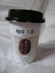 咖啡工坊-拿鐵(光泉)