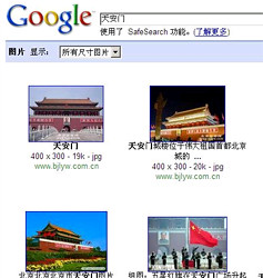 """Google search results for """"Tiananmen Square"""" in China"""