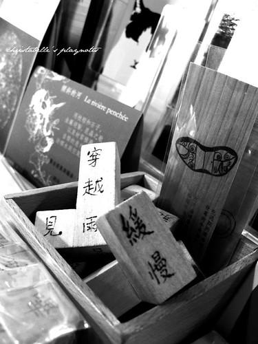 有河book8