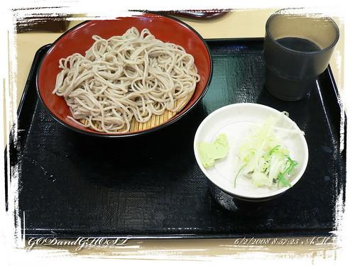 japn_day5_001