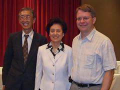 Parents of Iris Chang