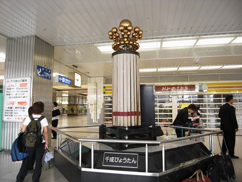 新大阪駅-01