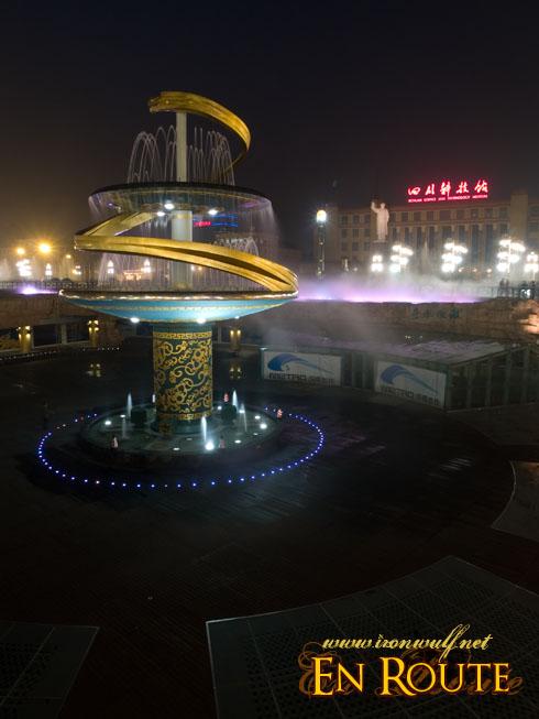 Tian Fu Plaza