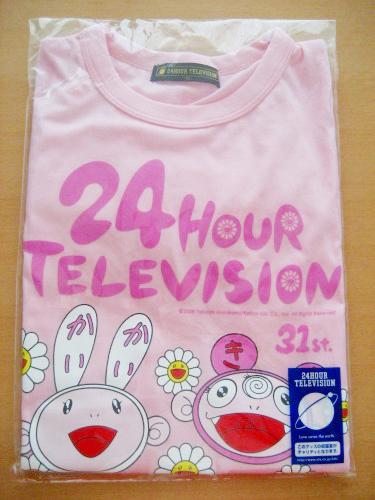 24 HOUR TELEVISION T-shirts by Japanese artist Takashi Murakami
