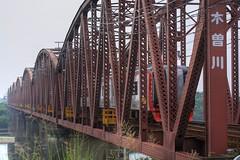 Steel Bridge (digitalight) Tags: bridge train canon steel gifu mauro kisogawa eos5d kisoriver gifupark japandigitalight