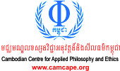 Cambodian Centre for Applied Philosophy and Ethics