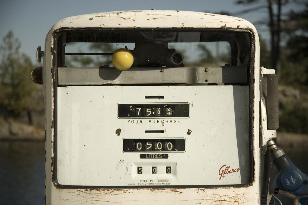 Retro Gas