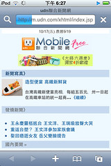 udn聯合新聞網 手機版