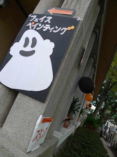 Yokohama Yamate Halloween Walk 2008-41