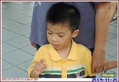 c031 (yaohuang) Tags: 0810