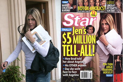 worst edited celebrity pics- Jennifer Aniston