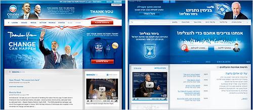 Obama/Netanyahu
