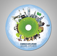 CD Face Design ([ DHAHI ALALI ]) Tags: sky detail art college architecture composition buildings design culture atmosphere kingdom saudi arabia civilization riyadh development islamic