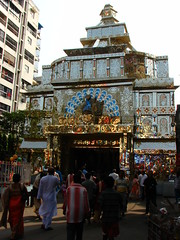 The worlds most recently posted photos of 2008 and pandal flickr durgotsav 2008 coloured glass tags india 2008 kolkata puja durga durgapuja pandal durgotsav thecheapjerseys Image collections