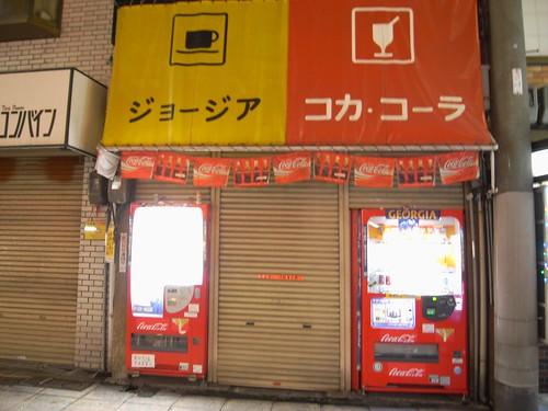 大阪「新世界」夜の新世界-06