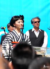Takako Tokiwa 常盤貴子