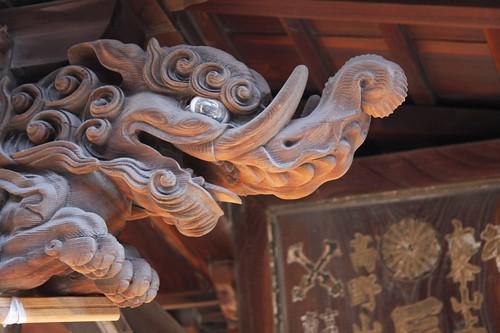 寶徳寺 (宝徳寺)(ほうとくじ)