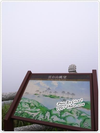 雲台山 (4)