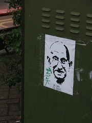 Think: We Can Co-Exist (Nina A.J.) Tags: streetart poster think gandhi coexistence socialresponsibility constructingcoexistence