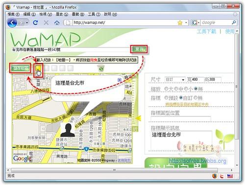 wamap-3